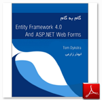 کتاب آموزش گام به گام Entity Framework 4.0 And ASP.Net Web Forms